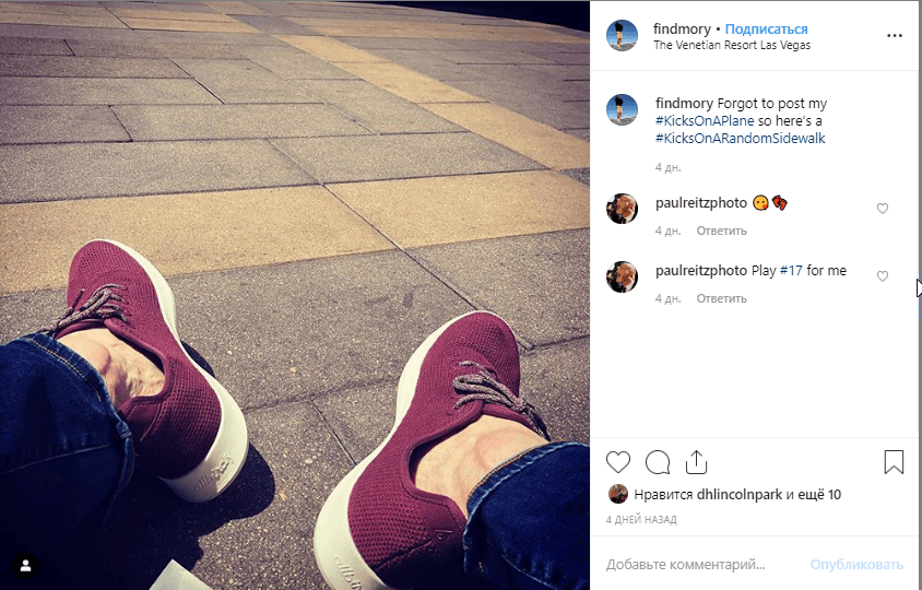 Funny Travel Hashtags