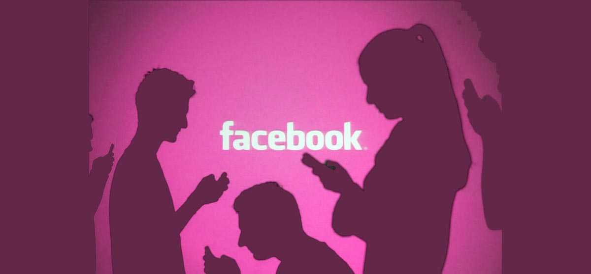 How to see who views your Facebook page?